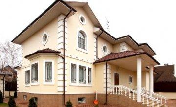 Частные дома престарелых в дмитровском районе дом престарелых в тюмени на мысу